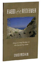 Rabbi and Redeemer