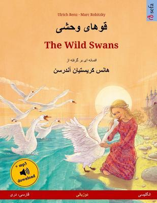 Khoo'håye wahshee – The Wild Swans. Bilingual children's book adapted from a fairy tale by Hans Christian Andersen (Persian/Farsi/Dari – English)