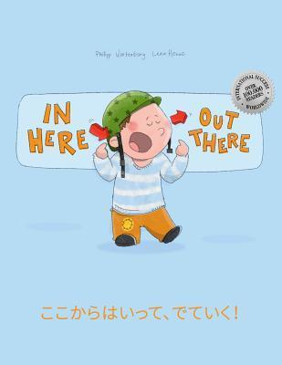In Here, Out There! / Koko Kara Haitte, Deteiku!