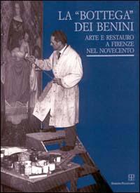 La bottega dei Benini