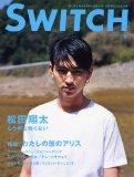 SWITCH Vol.28 No.5