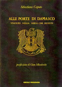 Alle porte di Damasco