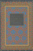 Splendours of Qur'an calligraphy and illumination
