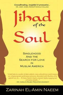 Jihad of the Soul