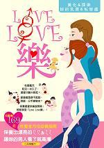 Love Love樂