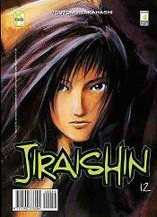 Jiraishin vol.12