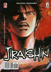 Jiraishin vol.13