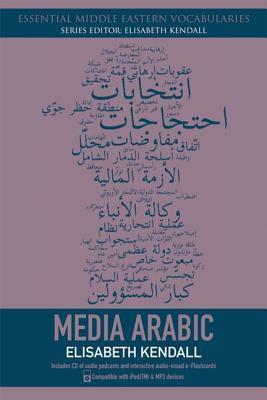 Media Arabic (Essential Middle Eastern Vocabularies)