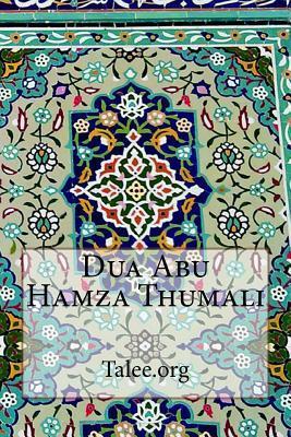 Dua Abu Hamza Thumal...