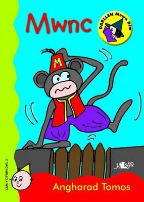 Mwnc (Cyfres Dewin D...
