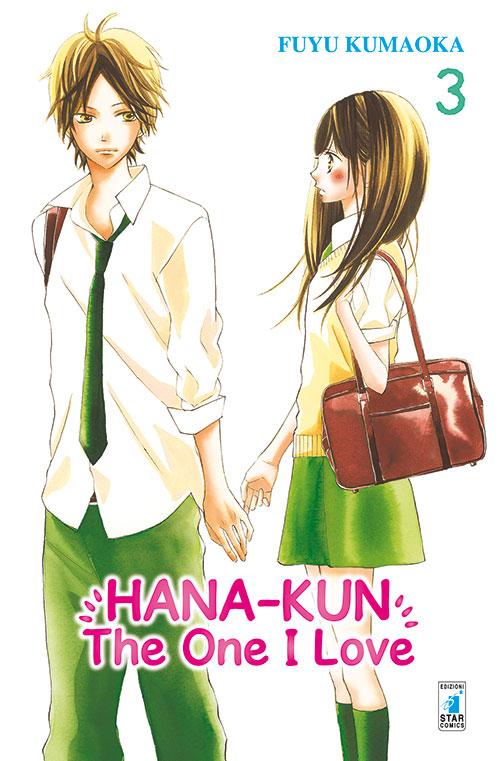 Hana-kun, the one I love vol. 3