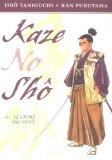 Kaze No Sho