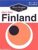 Go!Go!芬蘭