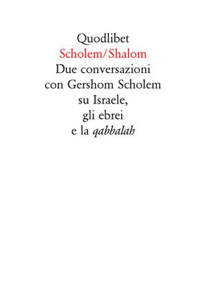 Scholem/Shalom