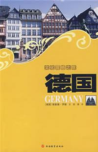 德国/文化震撼之旅/Germany