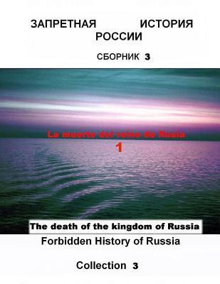 El colapso del imperio ruso de los Reyes/ The Death of the Kingdom of Russia