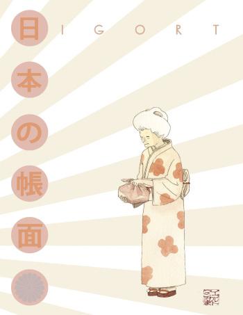Quaderni giapponesi ...