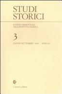 Studi storici (2010)