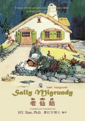 Sally Migrundy
