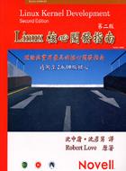 Linux 核心開發指南, 2/e