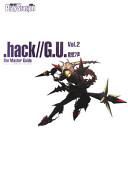 .hack//G.U. 2 君思...