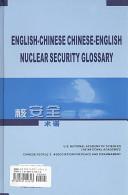 English-Chinese, Chi...