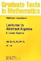 抽象代数讲义 第2卷