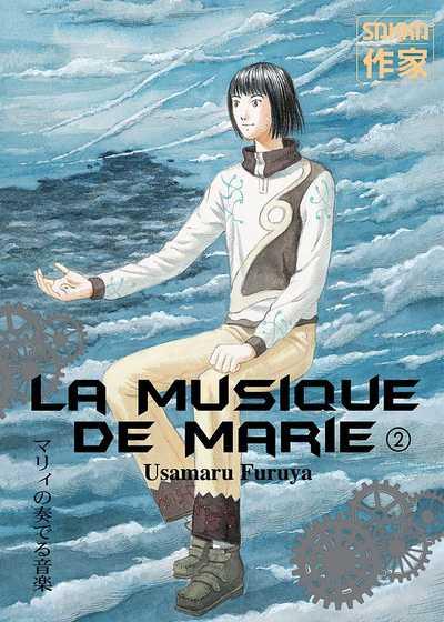 La musique de Marie, Tome 2