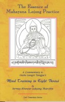 The Essence of Mahayana Lojong Practice