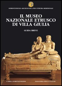 Il museo nazionale etrusco di villa Giulia