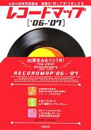 レコードマップ