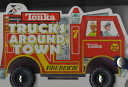 Trucks Around Town