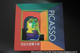 世紀大師畢卡索PICASSO導覽手冊