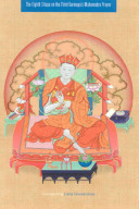 The eighth Situpa on the third Karmapa's Mahāmudrā prayer