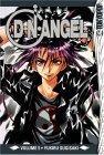 D.N.Angel Vol. 05