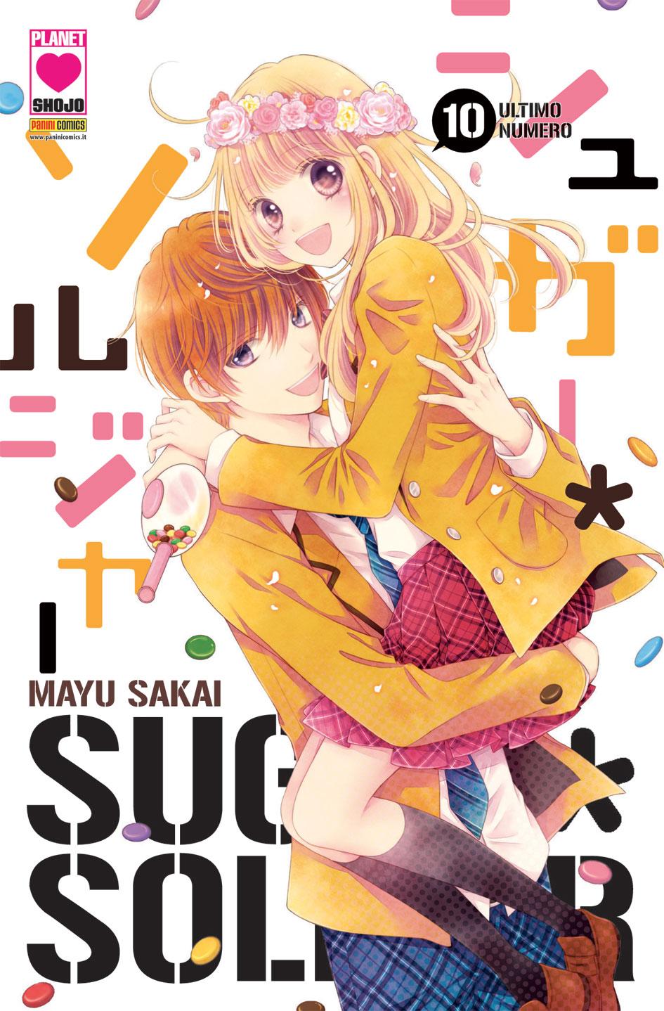 Sugar Soldier vol. 10