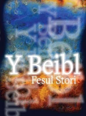 Beibl Fesul Stori, Y