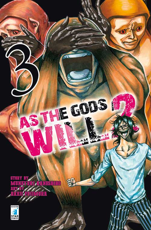 As the Gods Will 2 vol. 3