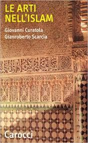 Le arti nell'Islam