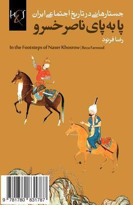 In the Footsteps of Naser Khosrow