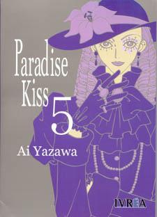 Paradise Kiss #5 (de 5)