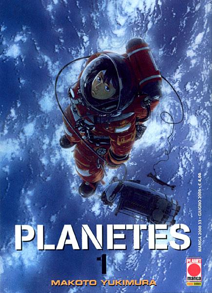Planetes vol. 1
