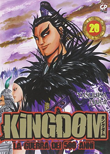 Kingdom vol. 20