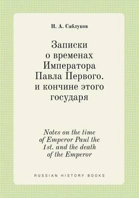 Notes on the Time of Emperor Paul the 1st. and the Death of the Emperor