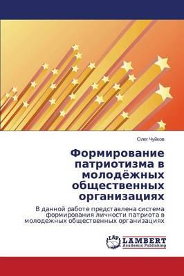 Formirovanie patriotizma v molodyezhnykh obshchestvennykh organizatsiyakh