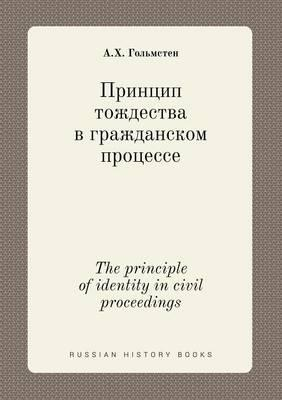 The Principle of Identity in Civil Proceedings
