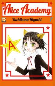 Alice Academy vol. 7