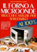 Il forno a microonde...
