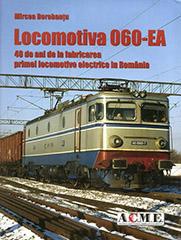 Locomotive 060-EA