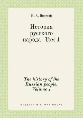 The History of the Russian People. Volume 1